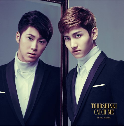 TVXQ - Japanese Ver. - I Know