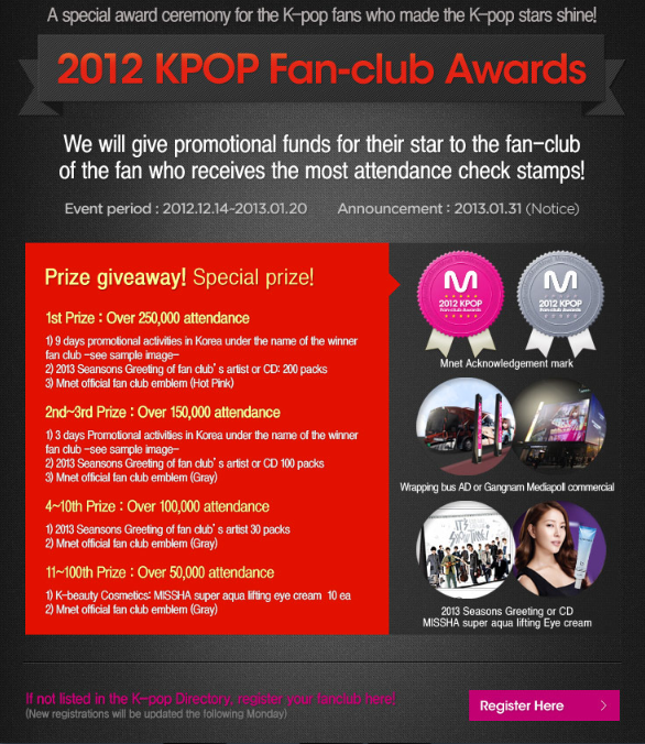 FanClub Awards